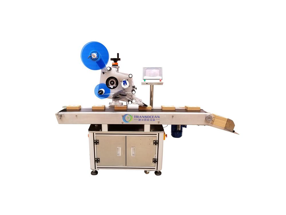 TY-807 自动平面贴标机