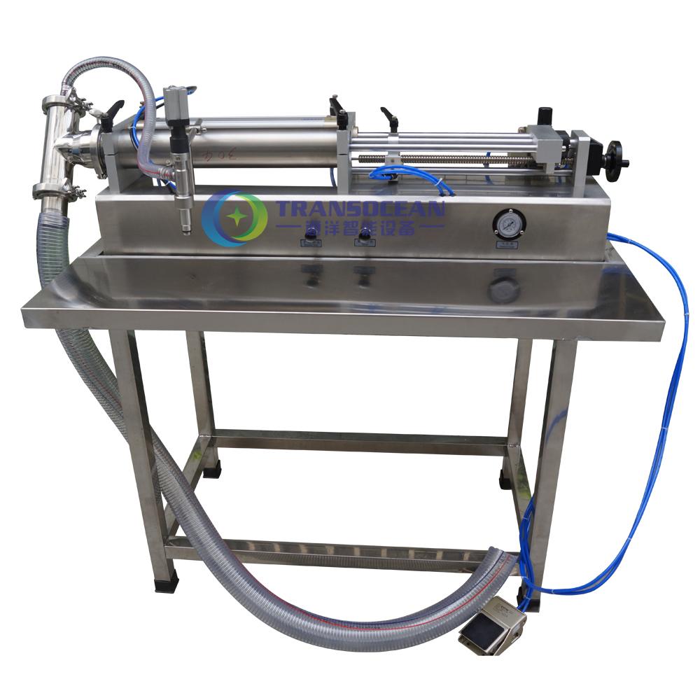 TY-W003半自动卧式灌装机